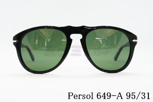 【正規取扱店】Persol(ペルソール) 649-A 95/31 アジアンフィット ティアドロップ