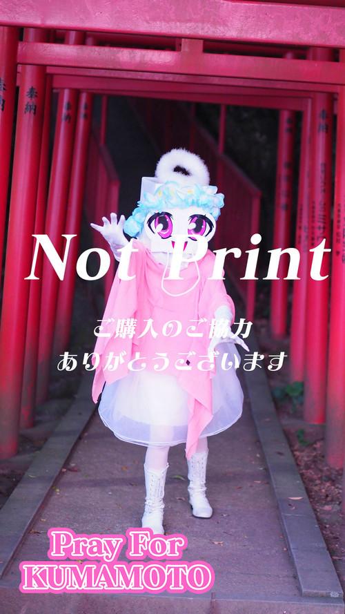 さなせなぼな 06 【長崎】