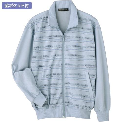 (お取り寄せ)麻混フルジップジャケット