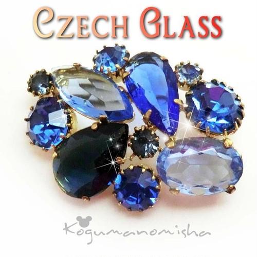 チェコガラス☆鮮やか 大粒 サファイア ブルー クリスタル ヴィンテージ クラスター ブローチ