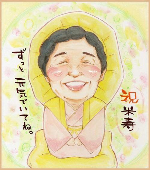 【色紙・A4】1名入り長寿祝いセット 全身(絵師:まな)