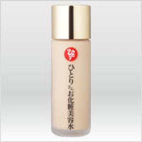ひとりさんお化粧美容水(斎藤一人さんの銀座まるかん日本漢方研究所)