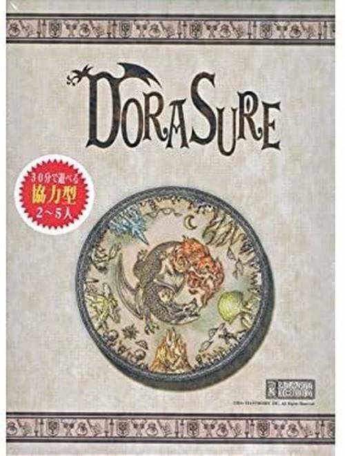 『DORASURE(ドラスレ)』基本と拡張セット