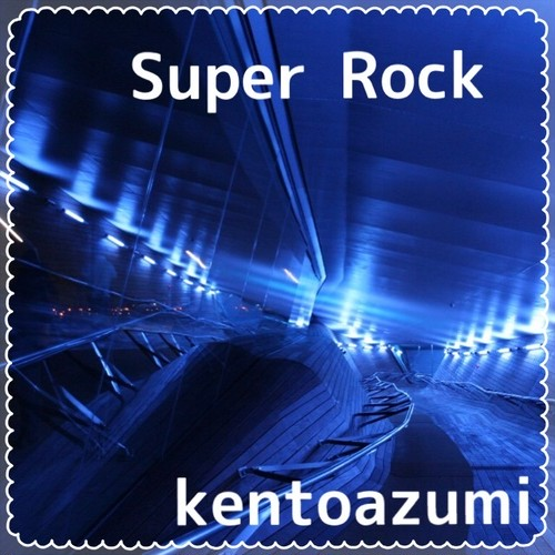 kentoazumi 38th 配信限定シングル Super Rock(MP3)