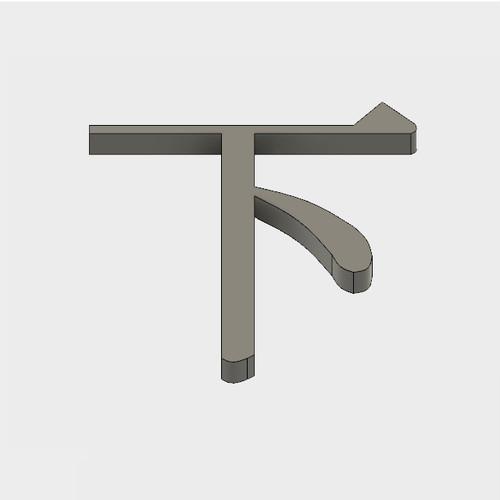 """下   【立体文字180mm】(It means """"lower"""" in English)"""
