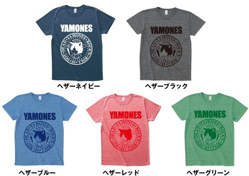 【グッズ】YAMONES Tシャツ 新色!!!