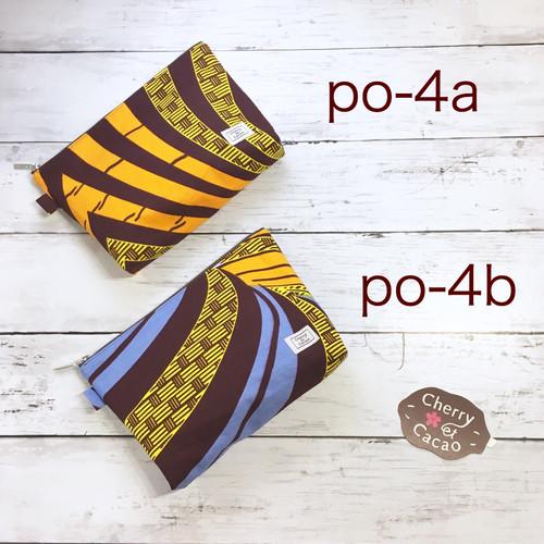 ポーチ アフリカンテキスタイル(日本縫製) 幾何学3 アフリカ エスニック ガーナ布