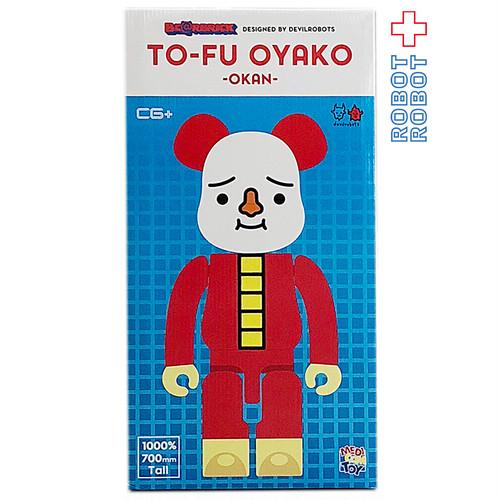 ベアブリック トーフ親子 TOFU OYAKO 1000% OKAN 未開封新品
