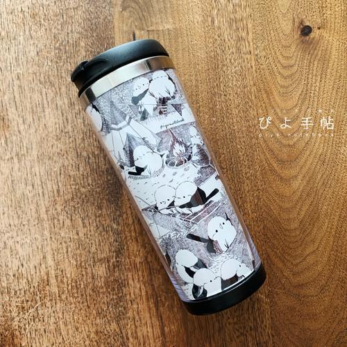 シマエナガの魔法瓶タンブラー(シマエナガ村)