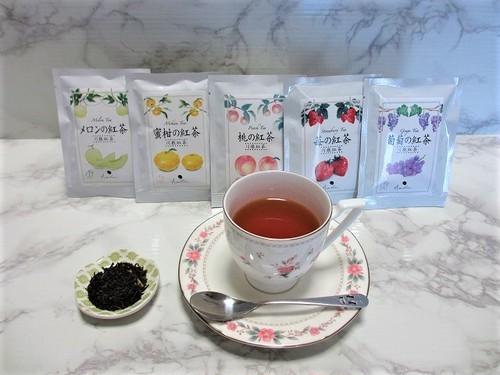 比べられる贅沢!! 純国産フルーツ5種の川根紅茶ティーバッグ 2gX2ヶX5種類