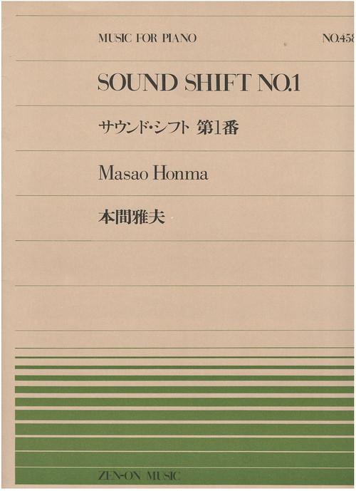 H04i97 Sound Shift No.1(Piano/M. HONMA /Full Score)