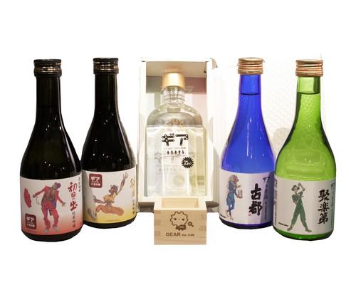 【数量限定】Ver.5.00 記念酒SET!!ノベルティ付き