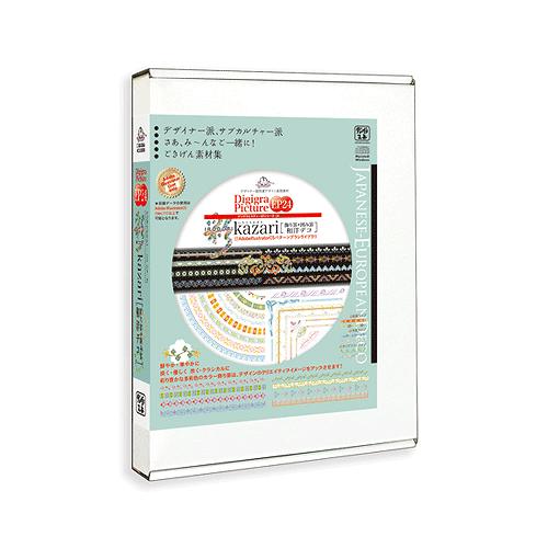 小紋や和文様,カリグラフィ,洋風レトロ文様タイプのデザイン罫素材集「和洋デコ」