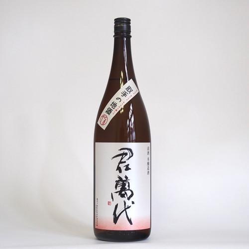 本醸造酒 1.8ℓ