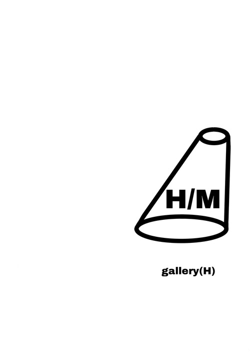 gallery(H)