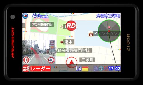ユピテル レーダー探知機 Z180R 指定店専用モデル!!!
