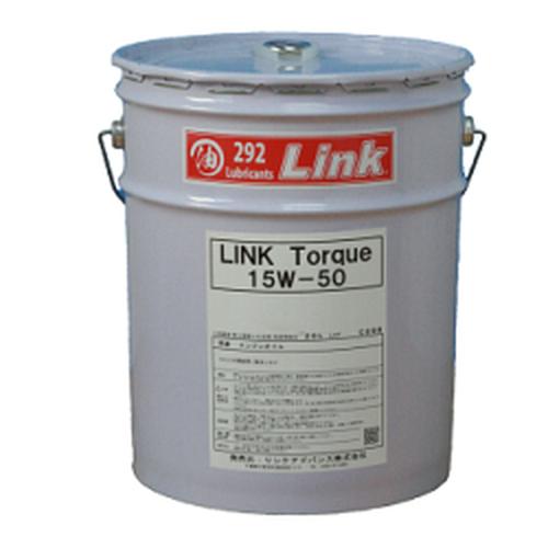 Torque(トルク) 15W50