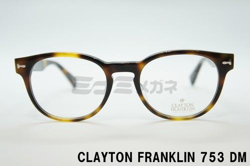 【正規取扱店】CLAYTON FRANKLIN(クレイトンフランクリン) 753 DM