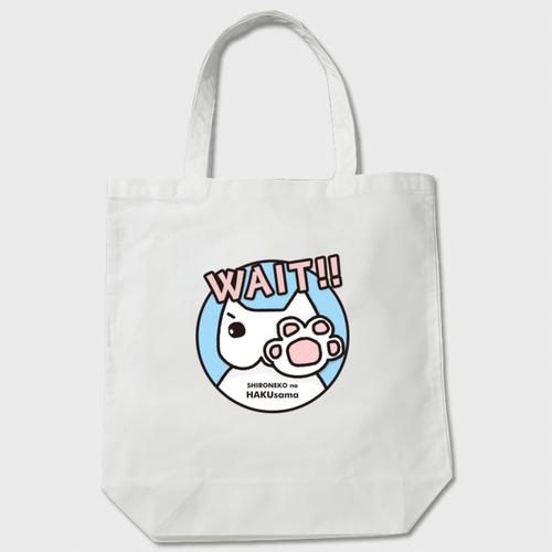 白猫のハク様 WEIT トートバッグ 白/ベージュ