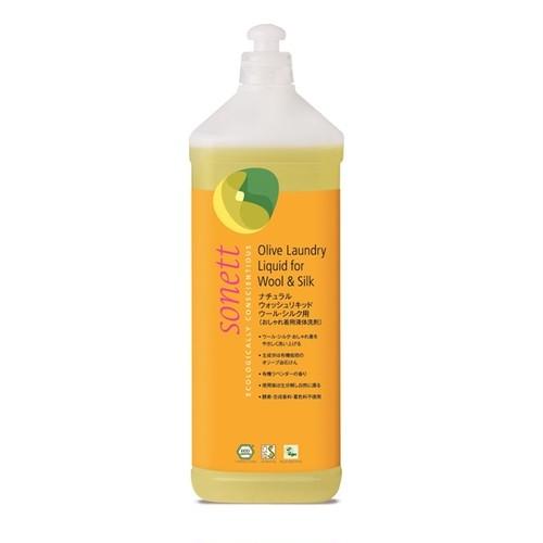 SONETT ナチュラルウォッシュリキッド ウール・シルク用(おしゃれ着用液体洗剤)1L ソネット