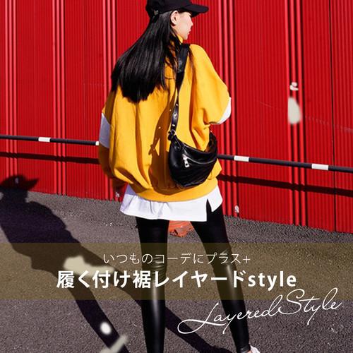 【♥即納】 レイヤードスリットスカート  pants337