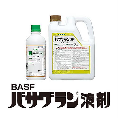 バサグラン液剤 500ml 1本