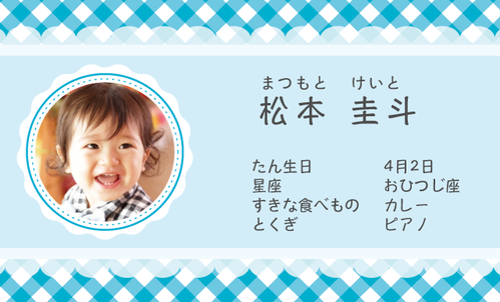 チェック 02(あお)100枚