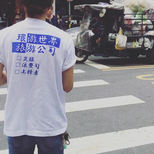 """KAKUOZAN LARDER""""環遊世界WORLD TOUR""""Tシャツ"""