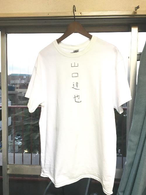 山口達也 Tシャツ
