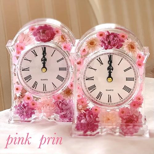 ピンクパープルのハーバリウム時計