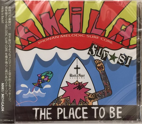 AKiLA from Fly☆81 / THE PLACE TO BE (EP)