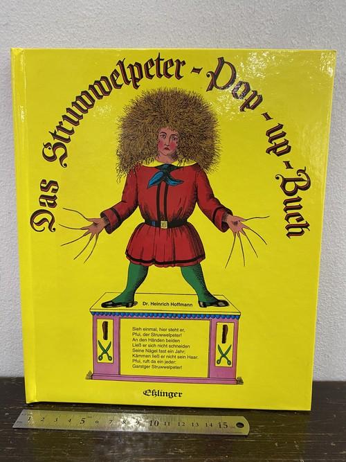 洋書しかけ絵本 Das Stuwwelpeter-Pop-up-Buch