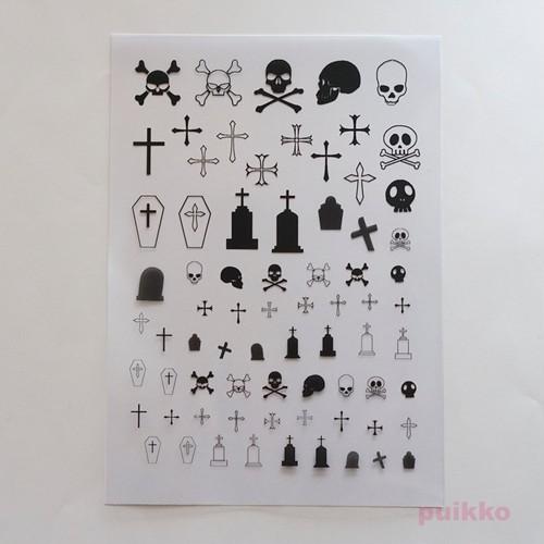 ドクロ&十字架 レジン封入用フィルム