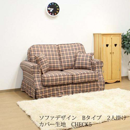 カントリーカバーリング2人掛けソファ(B)/CHECK-5生地/裾ストレート