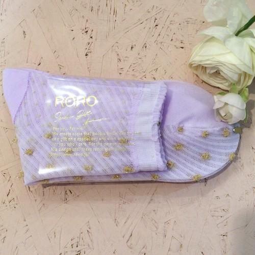 雫 #浅紫 (orchid)