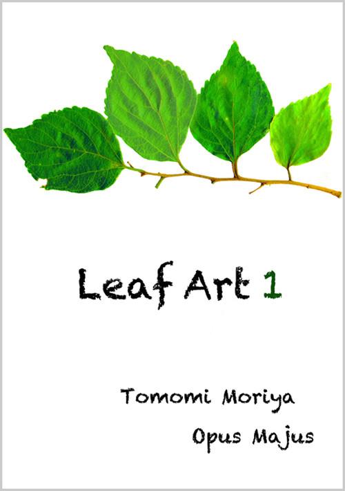 『Leaf Art 1』〈Leaf Art/絵本〉