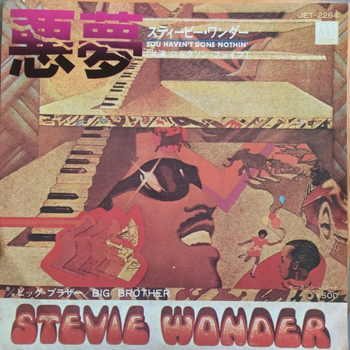 STEVIE WONDER / YOU HAVEN'T DONE NOTHIN' / BIG BROTHER(1974)