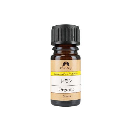 レモン オーガニック オイル 5ml  アロマ精油