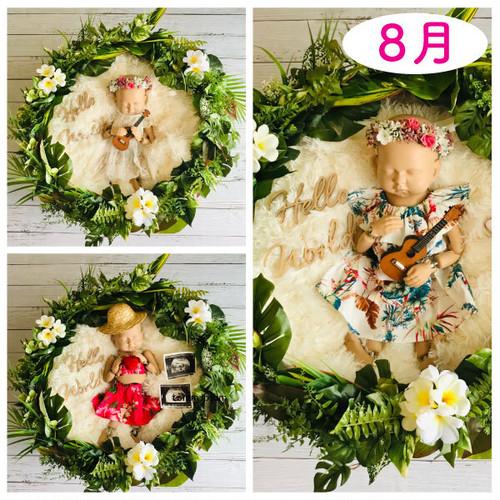 夏♡Summerグリーンなトロピカルリース女の子コーデセット<レンタル&8月予定日のお客様枠>