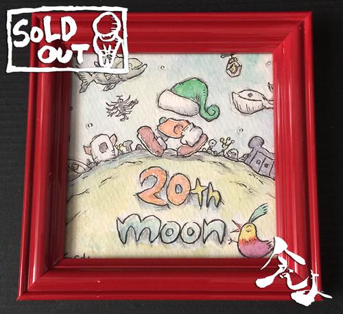 moon20周年記念イラスト