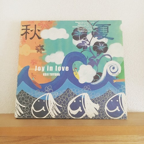 JOY IN LOVE
