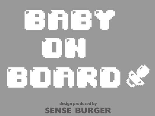BABY ON BOARD ファミコン風 ビット 文字 ステッカー シール デカール ドライブサイン 白 ホワイト 【sti02311whi】
