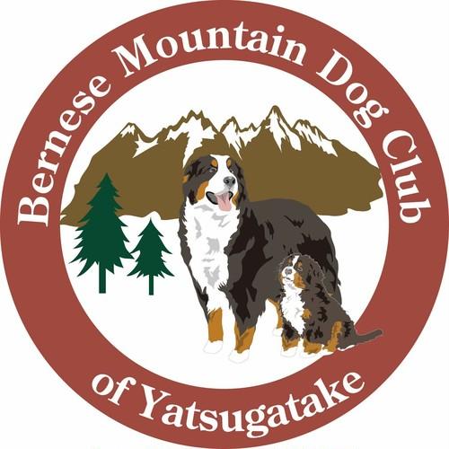 BMDCY:山梨八ヶ岳バーニーズマウンテンドッグクラブ マグネット