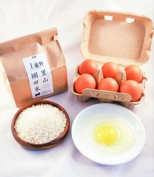 土遊野の卵かけご飯セット(有機棚田米6合+平飼い卵6個入り)