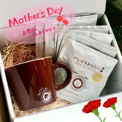 【母の日ギフト】マグカップとDip Style coffee