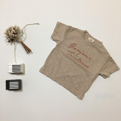 『翌朝発送』logo T-shirt〈CONCOCTER〉