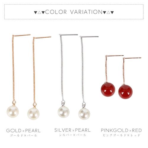 【ピアス】全3色!パールモチーフロングチェーンピアス Pinkgold×Red