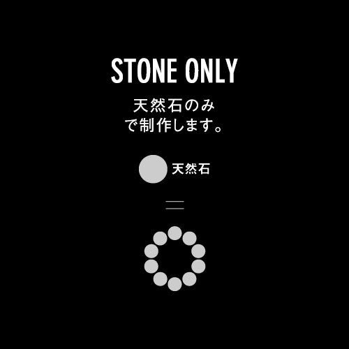 STONE ONLY(Super)
