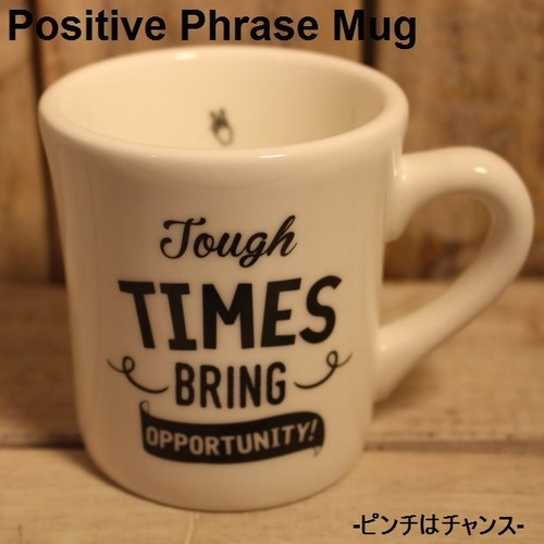Positive Phrase マグ OPPORTUNITY