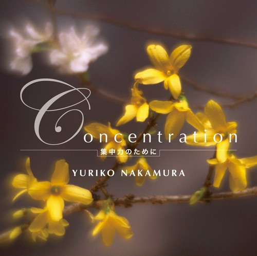 CD「Concentration」